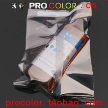 WELCOLOR Printhead nozzle PGI570 CLI571 571XL pigment ink clean liquid cleaning Fluid For CANON TS 6050 6051 6052 inkjet printer