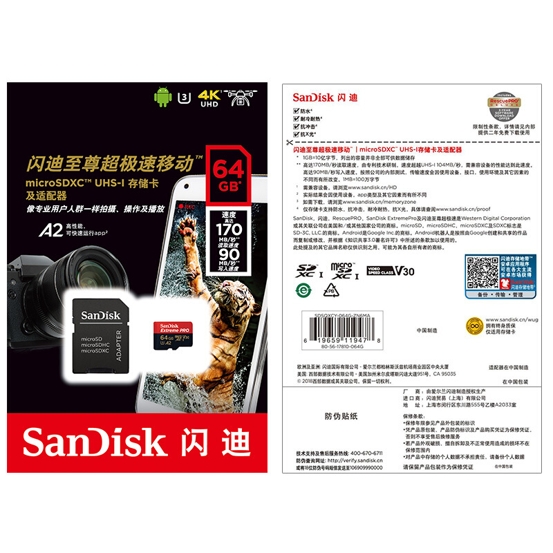 Image 5 - SanDisk Extreme PRO Micro SD Card Read Speed 170MB/s 128GB 64GB  U3 V30 A2  32GB A1 Memory Card SDXC Flash Card TF Card 4K UHD-in Micro SD Cards from Computer & Office