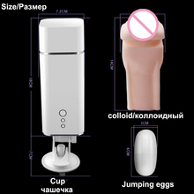 MizzZee Male Masturbator for man Silicone Vagina real pussy Mens sex toys Vibrator Sextoys adults for men Masturbador masculino