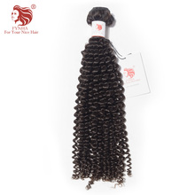 [FYNHA] Brazilian Kinky Curly Hair Remy Hair 100% Human Hair Bundles Natural Color Free Shipping