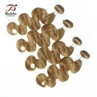4 Связки индийский объемной волны пучки волос плетение Цвет 27 Мёд блондинка Номера для человеческих волос Bobbi коллекция