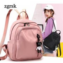 Preppy Style Light Nylon Women Pink Backpack Fashion Korean Waterproof Oxford School Bag For Girl Casual Daypack Bookbag Mochila цены