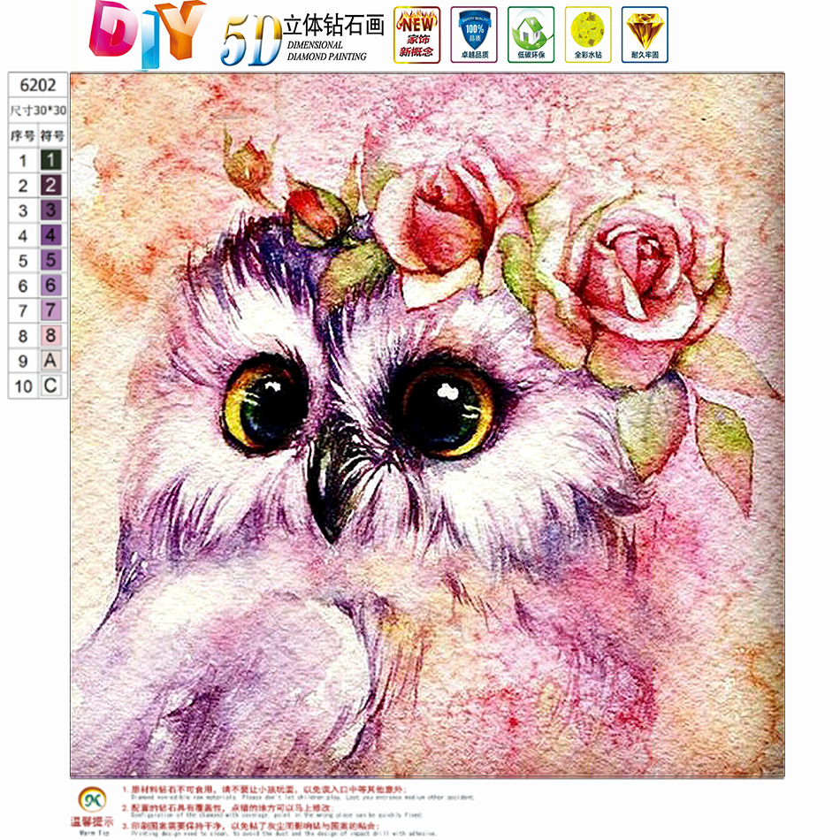 diy-5d-diamante-pintura-animal-coruja-artesanato-needlework-diy-diamante-bordado-presente-decorativo-pintura