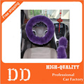 Cover on the steering wheel long Plush Steering Wheel Cover Woolen Winter Car Accessory