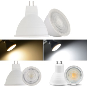 Dimmable 7W High Power MR16 LE