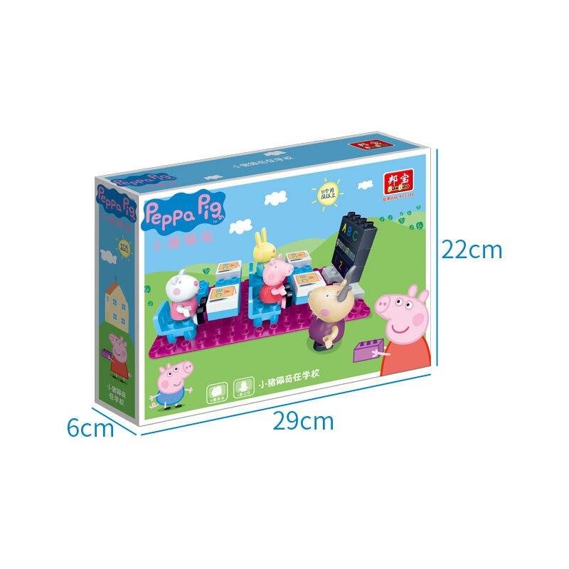 Peppa Pig сборка строительных блоков классе сцены Строительная Блоки игрушки Фигурки обучения строительство комплект для девочек и мальчиков ...