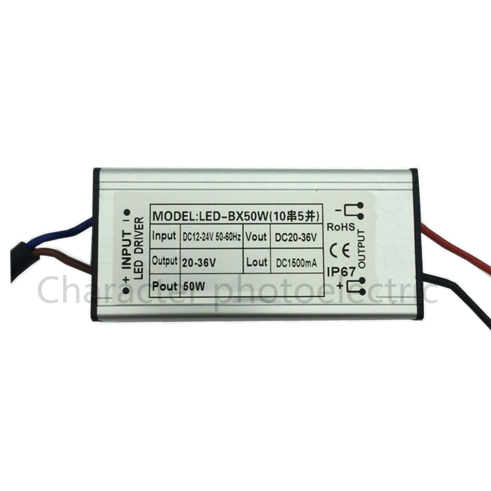 Купить с кэшбэком 2 pcs DC 12-24V  50w  waterproof LED Driver  Waterproof IP67 Output DC 20-36V 1500 mA  Power Supply For LED light