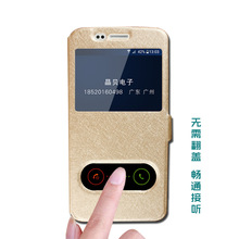 Case For Samsung Galaxy S6 Edge G925 G925F edge plus PU Leather Phone Bags Smart View Flip Cover for s6 G925H G925i