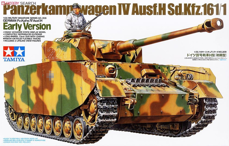 1 35 Scale Tank Assembly Model German PZ kpfw IV Ausf H Early version Military Tank