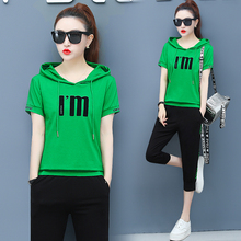 2019 Summer Outfits Women Tracksuit Sportwear Pants Two Piece Set Letter Plus Size Hoodies Top and Pant Co-ord Set Clothing