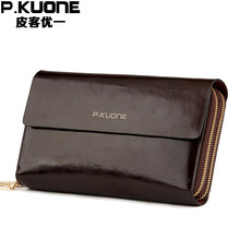 P.KUONE 2018 Hot Sale Wallet Genuine Leather Fashion Men Clutch Messenger Bag Coin Purse Card Holder Money Passport Cover Clam(China)