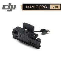 DJI CrystalSky Mavic/Spark Remote Controller Mounting Bracket ( CrystalSky Mount onto Mavic Pro Spark Remote Control ) Original
