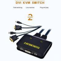 2พอร์ตUSB2.0 DVI KVMสวิทกล่องสวิทช์ที่มีAudio Video