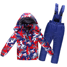 Camoufl Big Children Snow Jacket Ski suit sets outdoor SmallGilr/Boy skiing snowboard Costume thermal -30 Coat jacket + bib pant