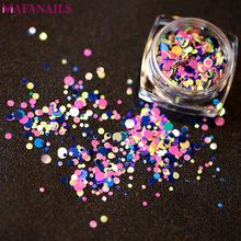 1 Set 12 Boxes Colorful Nail Sequins Flakes Mixed Sizes(1mm/2mm/3mm) Round Holographic Glitter Decoration Manicure #PLB-51#