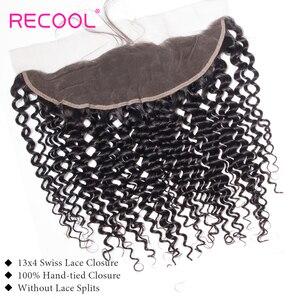 Image 5 - Cheveux brésiliens Remy Swiss Lace Frontal Closure Recool