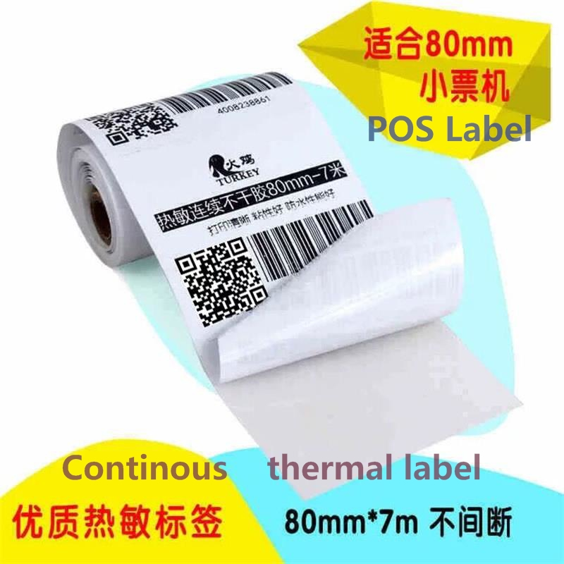 Thermal POS Label Paper 80mm Continuous Direct Thermal Label Rolls 80x40mm  80x80mm