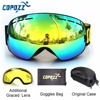 COPOZZ Brand Ski Goggles 2 Double Lens Anti Fog UV400 Big Large Spherical Snowboard Glasses Men