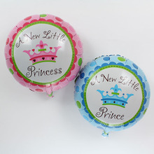 10pcs/lot new little baby princess ballon party ballons 18inch for shower decorating childrens supplies