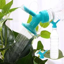 Пластиковая спринклерная насадка, бутылка для полива, банки для воды, цветочный горшок, растения, полив, бутылка для полива, садовый инструмент