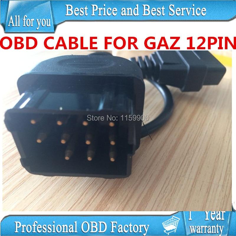 Prix pour GAZ 12 Broches Broches Mâle à OBD OBD2 OBDII DLC 16 Broches Femelle 16Pin Diagnostique de Voiture Adaptateur Convertisseur Câble