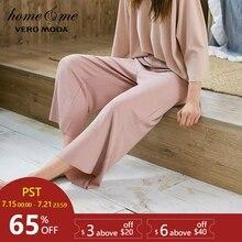 Vero Moda Wide-leg Casual Pajamas Pants | 317474502