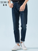SEMIR Retro Jeans for Men Skinny Jeans Washed Jean