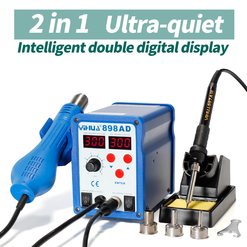 YIHUA 898AD SMD Hot Air Heat Gun Soldering Station With Soldering Iron 2 In 1 Rework Station For Soldering yihua 898d led digital 700w lead free smd desoldering soldering station hot air soldering station