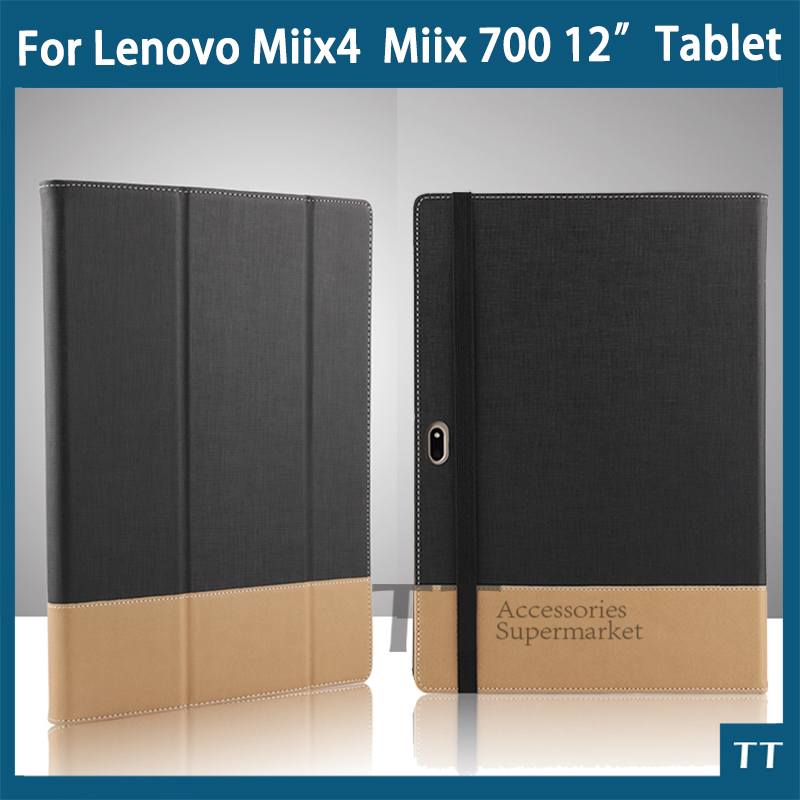Stand Pu leather case cover For Lenovo MIIX 4 Miix 700 12 tablet case for lenovo Miix700 case MIIX4 Protective Cover case sleeve for lenovo ideapad miix 310 320 miix310 miix320 miix325 miix210 10 1inch tablet protective cover pu leather pouch