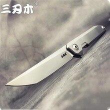 Sanrenmu 1161 карманный складной нож 14C28N нержавеющая сталь лезвие Флиппер шариковый подшипник открытый кемпинг инструмент выживания EDC нож
