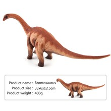Buy dinosaur jurassic park and get free shipping on