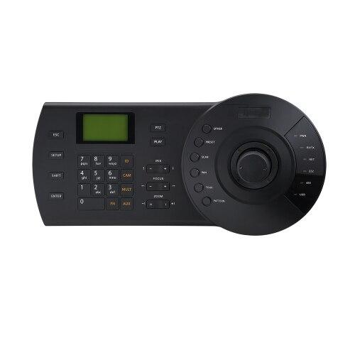 OEM Da hua NKB1000 CCTV Security Network Keyboard Control Keyboard Dome keyboard