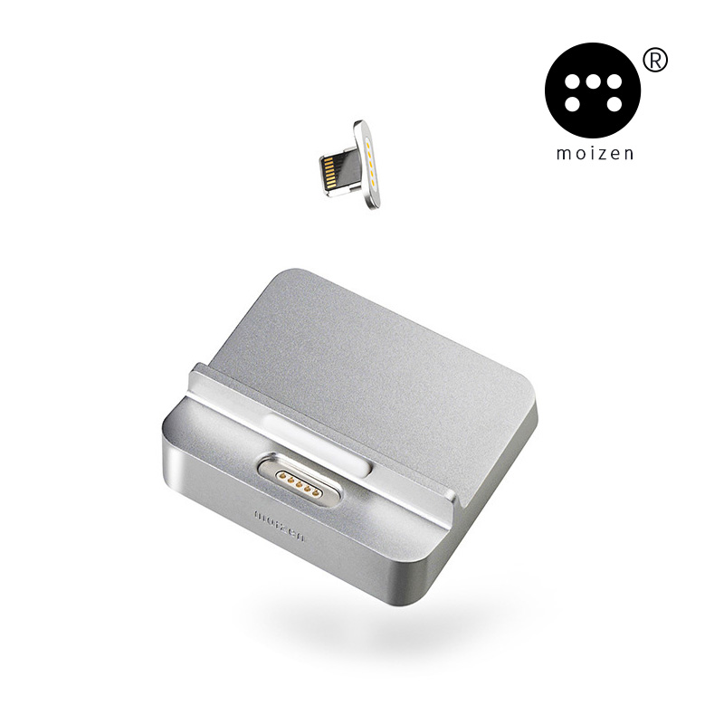 For iPhone7 smartphone holder charger moizen magnetic charging dock mobile phone magnetic cradle for iPhone 5