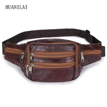 HUANILAI Men Genuine Leather Waist Packs Travel Chest Bags 100% Cowhide Crossbody Bag Belt Phone For