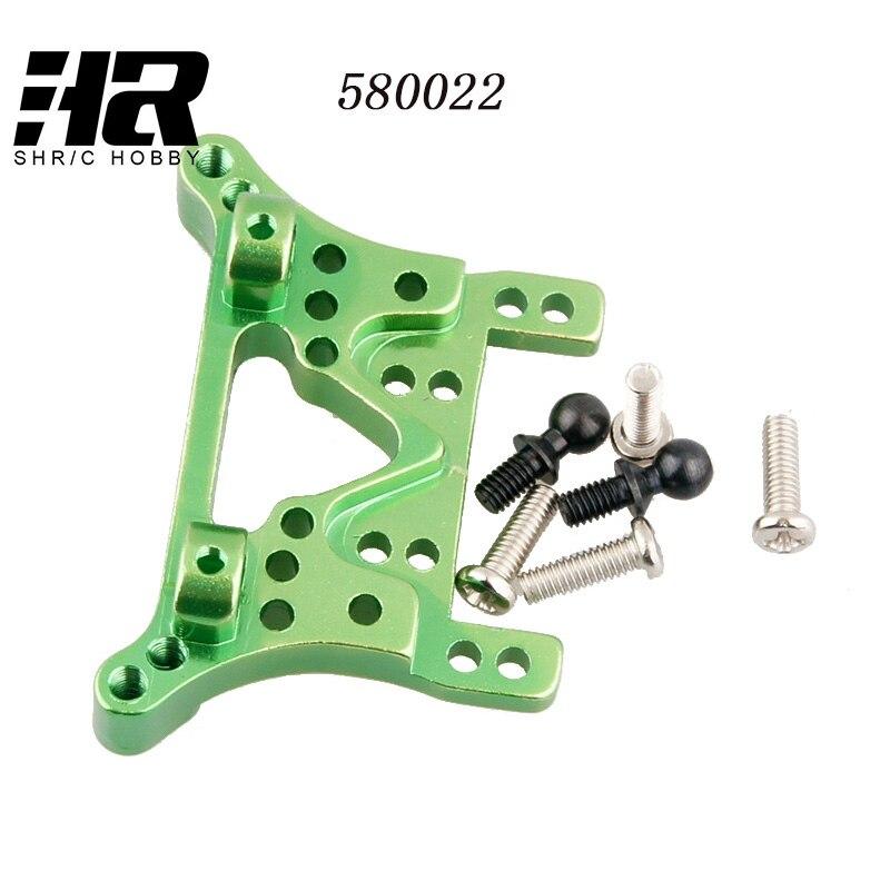 RC car 1/18 HSP 580022 aluminum alloy backboard WLtoys A949 A959 A969 A979 Spare Parts Upgrade A949-09 Rear Shock Tower