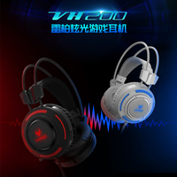 Rapoo vh200 Competitive Game Headphones Cable with Mai Eat Chicken Headphone Computer Headset