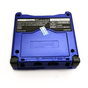 Image 5 - IPS LCD RefurbishedสำหรับGame Boy SPสำหรับGBA SPคอนโซลIPS Backlit LCD Modคอนโซล & 5 ระดับความสว่าง