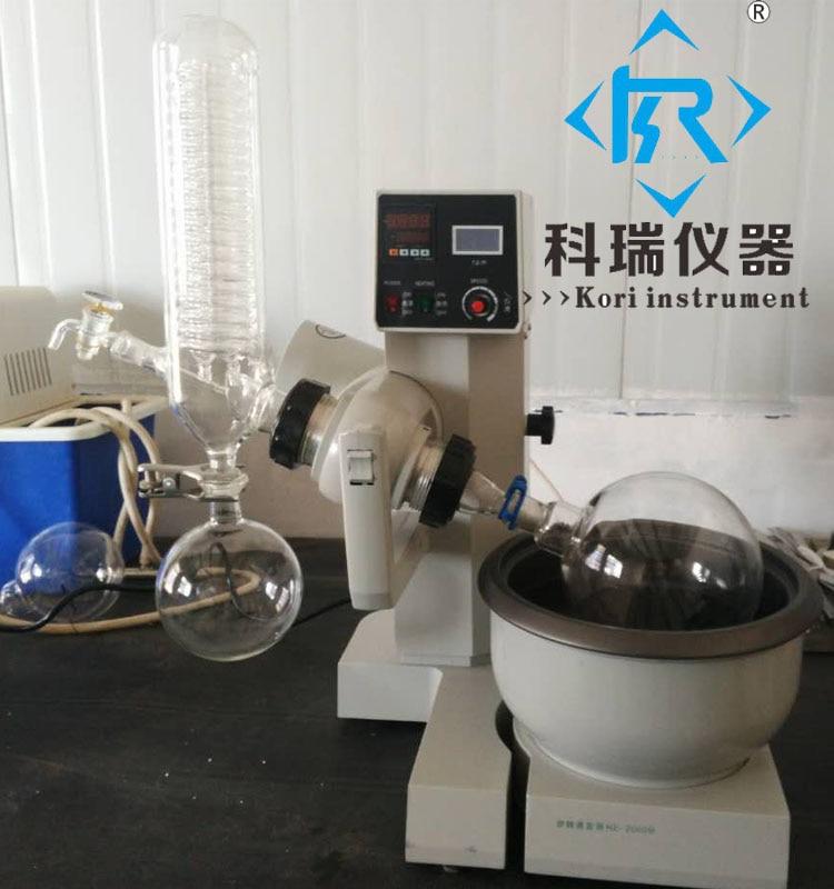 re2000b pequeno mini laboratorio escala rotovap vacuo evaporador rotativo para laboratorio e quimico