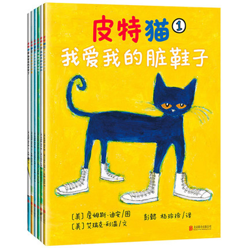 6 Books First I Can Read Pete The Cat Kids Classic Story Books For Children Early Educaction Chinese Short Stories Reading Book
