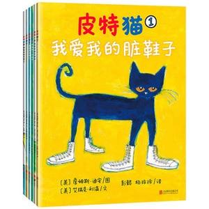 6 книг для первых, я могу прочитать Детские Классические книги Пита кота для детей раннего образования, китайские короткие рассказы, книга д...