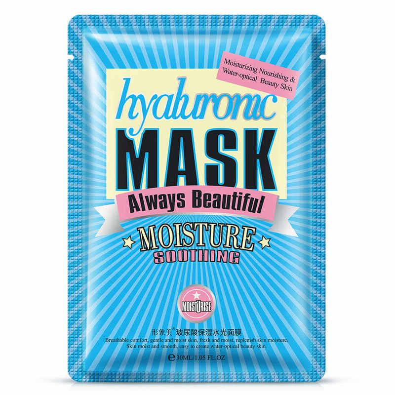 1 قطعة الحرير البروتين الرعاية مصنع قناع الوجه ترطيب النفط قناع الوجه الرعاية التحكم البثرة مزيل ملفوفة قناع الوجه