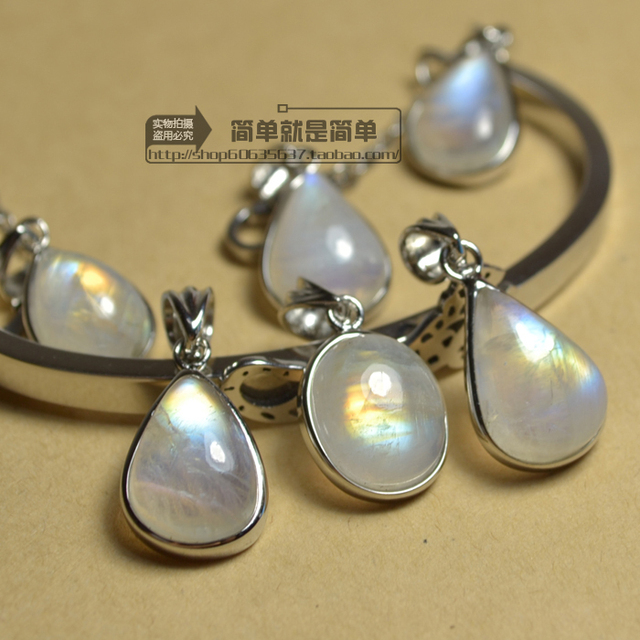 Color pure natural ice crystal light rainbow moonstone pendant color pure natural ice crystal light rainbow moonstone pendant necklace bracelet small wrapping silver pendant aloadofball Images