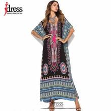927602e49fdac High Quality India Summer Dresses-Buy Cheap India Summer Dresses ...