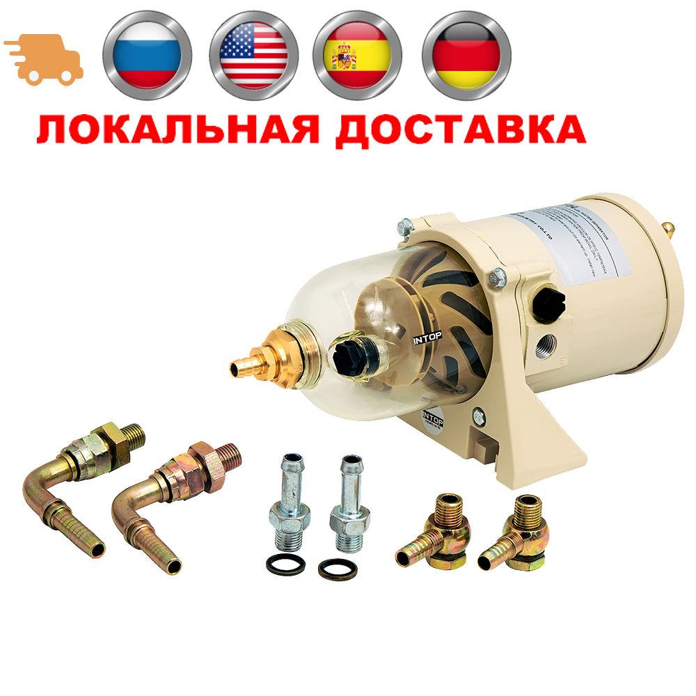 500FG / 500FH Diesel Engine Fuel Water Separator Assembly include 2010PM, Fuel Filter Water Separator Racor Filter купить в Москве 2019