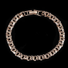 Bismark Bracelet New 585 Rose Gold Color Jewelry A Form of Weaving Long 7MM Wide Hand Catenary Gold Color Bracelet Men and Women(China)