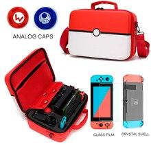 กระเป๋าสำหรับNintend Switchกระเป๋าเดินทางกล่องป้องกันกรณีสำหรับNintendoสวิทช์คอนโซลNS Pokeballเกมอุปกรณ์เสริม