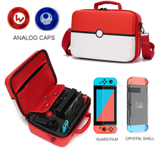 Ручная сумка для Nintendo Switch, дорожная переносная коробка, защитный чехол для консоли Nintendo Switch NS, аксессуары для хранения Pokeball