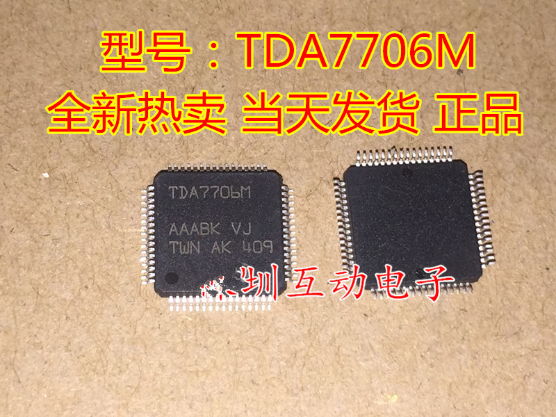 1pcs/lot TDA7706M TDA7706 QFP-64
