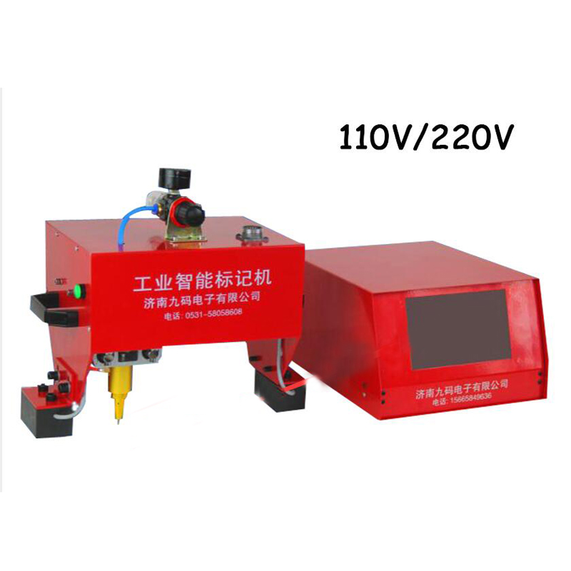 One portable Pneumatic marking machine portable frame marking machine dot peen marking machine JMB-170BY china high quality cost effective cnc portable dot peen marking machine integrated portable marking solution easy to operate