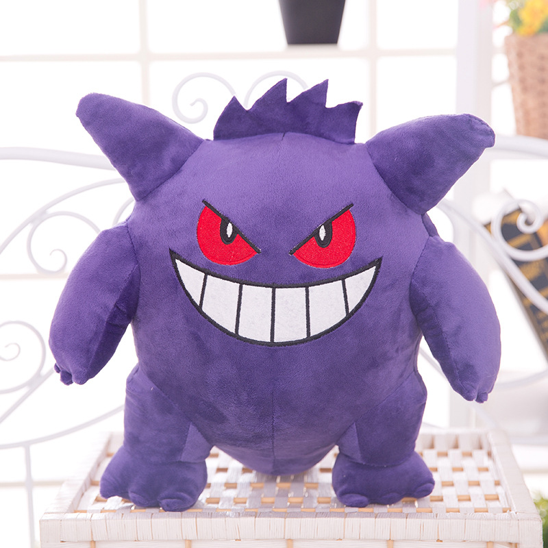 30cm Pikachu Plush Toys Children Gift Cute Soft Toy Cartoon Pocket Monster Anime Kawaii Baby Kids Toy Pikachu Stuffed Plush Doll стоимость